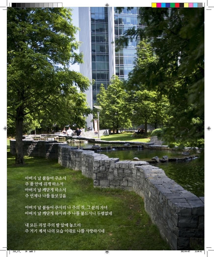 10호소식지.pdf_page_02.jpg