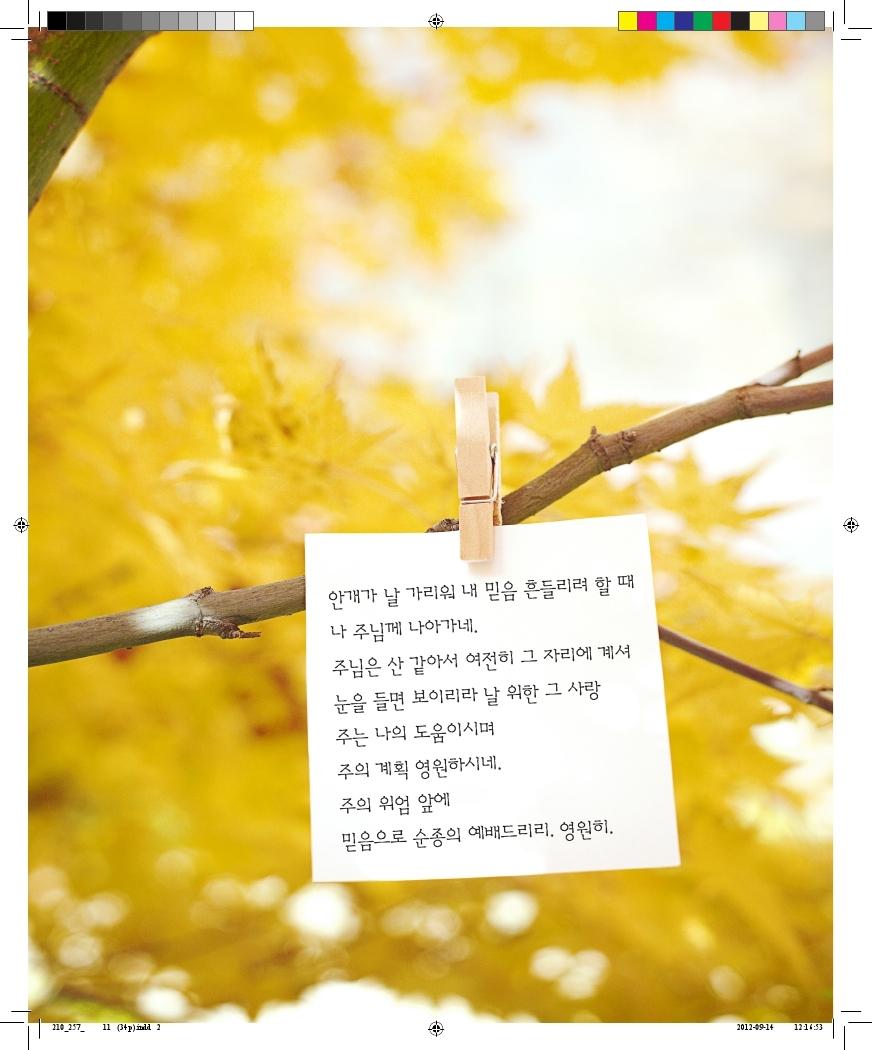 11호소식지.pdf_page_02.jpg